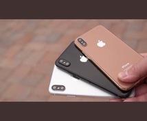 元携帯販売員が騙されない携帯の買い方教えます 思っていた値段やプランにならない事ありませんか?