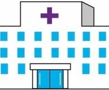 あなたといっしょに医療機関をお探しします。