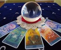 Spiritual☆マーメイドタロット鑑定✴︎あなたを素敵な未来に導きます