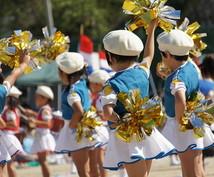 ダンスの振り付けします 発表会、宴会、SNS、踊ってみた、練習、なんでもOK!