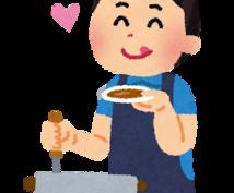 スパイスやハーブの知識をお教えします 料理への活用はもちろん、美容や健康への活用法まで!