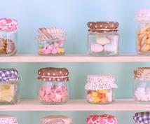 甘いお菓子を控えたい!糖質offをサポートします 【ダイエット、アンチエイジングに】シュガーレス・ヒーリング