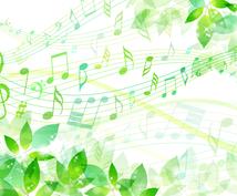 楽譜の移調します 演奏したい譜面のキーが合わないときに♪
