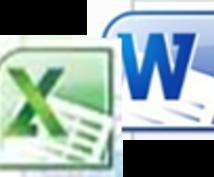 ワード・エクセル・弥生会計他、PC事務を代行します ★事務作業はプロに任せ、あなたの時間を有効活用しませんか?