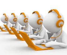 取れる電話営業(テレマ)のやり方教えます 実績を活かして、テレマの基礎から獲得まで丁寧に伝授!