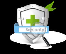 サーバーの基本セキュリティ設定を代行します VPS・クラウド・専用サーバーの基本セキュリティならお任せ!