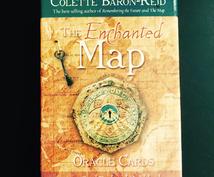 幸せへの地図▷今必要な言葉を伝えます Mapカードを用いたあなたの為のワンオラクル鑑定
