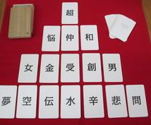 魔法の質問カードセッションを体験できます 自分自身で答えを導く方法!(恋愛・ビジネス・生き方)