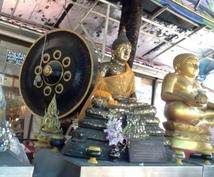 タイでの節約できていいところを紹介します タイで観光客には知らない、いいスポット紹介します。