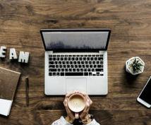 現役プロライターが質の高い記事を何でも作成致します キーワードや検索意図に沿ったSEO対策に使える記事を提供!