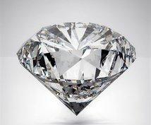 判断力、自分軸強化 ダイヤモンドセルフ施術します 試験、プレゼン、面接、瞑想、緊張的対人関係、エンパスの方に