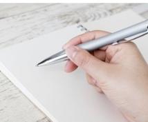 文字書きます 文字を書くことが好きです文字を書く作業大歓迎