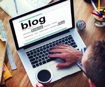 """300文字:簡単なテーマで""""35記事""""用意します ■初心者SEO・ブログ文章作成・サテライトサイトにもおすすめ"""