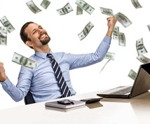 初期費用ゼロで手続き簡単待つだけで収入を得られます ほぼなにもせず登録だけで報酬が受け取れます