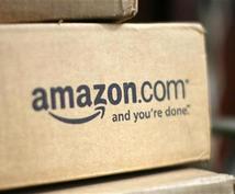 Amazon.comのお得な利用方法伝授します Amazon.comのお得な利用方法伝授します