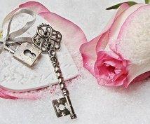 幸運を引き寄せます 恋愛・人間関係・金運☆全ての運を引き寄せたいあなたへ
