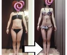 【短期間で脚痩せ!!】2週間で劇的脚痩せ!!全身綺麗に痩せる方法伝授します★