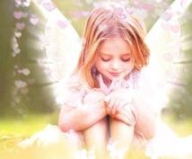 おためし版 ♡ 恋をがんばるあなたに天使さんからひとことメッセージ ♡