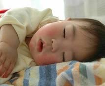 子宝鑑定+子宝祈願、赤ちゃんを授かる時期をみます 霊視とカードで授かる時期を鑑定、早く授かる様に祈願もします