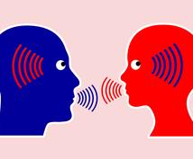 リスニング対策!【英語耳の作り方】、教えます 英会話講師流勉強法の【TOEIC対策】【英検対策】を!