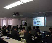 千葉駅周辺のサテライト講義教えます
