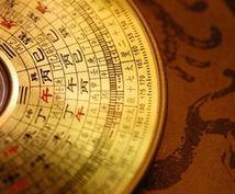 古神道秘術であなただけの人生の地図プレゼントします 【数霊鑑定】本当の自分を知りたいあなたへ