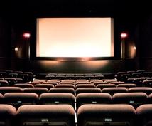 その時の感情にあわせた映画をご紹介します!