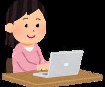 書き起こし・文字起こし 承ります 15分¥1,000 〜 音声や映像ファイルをテキスト化します