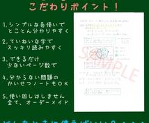 勉強応援!綺麗で程よくカラフルなノートを作ります ノート作りに困ったら、頼んでみてください!