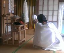 お困りごとはありませんか? wataます 年間300以上の祈願祭を執り行う神職の安心で丁寧な対応