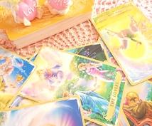 恋愛✧︎最短30分 今日のあなたの恋愛運を占います アドバイス付きで3枚のカードで展開します♡