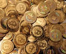 1万円が200倍に?とっておき情報お教えします あなたも仮想コインで儲けましょう!(再販12/3まで掲載)