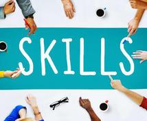 履歴書に書ける簡単に取得できる資格教えます 資格の欄に資格を書いてアピールしたい人などにぜひおすすめ!