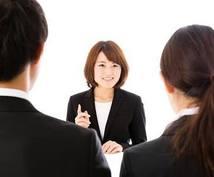 外資系面接向け、英語CV・履歴書の添削をいたします 外資系企業の採用担当が教える、英語履歴書の書き方!!