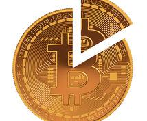 ビットコインを15%程、安く購入する方法あります システムの穴を発見!!賢い方は今の内に!!