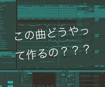 好きな音楽をどの機材を使えばいいかアドバイスします どのソフト?ハードウェア?何ができる?をアドバイス