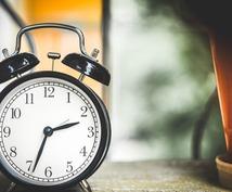 寝坊0運動!あなたの給与は守られます 昇給の可能性が失われる機会を防ぎます