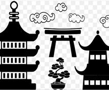あなたが今行くべき神社をお教えします 旅行先に迷ったら、神託に導かれるまま神社をお参りしましょう。