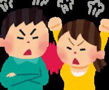 離婚したら年金はどうなるの? 離婚分割説明します 離婚検討中で年金が不安な方。離婚後の年金に興味がある方