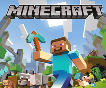Minecraftサーバ構築代行します Minecraftサーバの構築を代理で行います