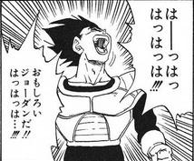 蔵書1,500冊!元ブックオフ店員がオススメする漫画(^○^)