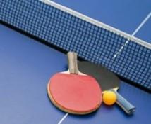 勝てる卓球の戦術教えます 試合の勝ち方がわからない。戦術が立てれない方あなたへ。