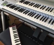 手書きの楽譜を、綺麗な楽譜に直します。ます 幼稚園・小学校・中学校先生で楽譜が見づらくて困っている方へ