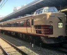 国内鉄道の旅、抜け道教えます 終点の駅から別の駅への抜け道ありますよ。