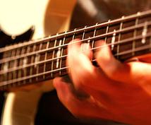 ギター&ベース曲の弾き方教えます 弾き方講座 ver ギター&ベース