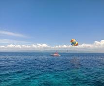 フィリピンセブ島に関する質問に何でも答えます セブ島在住4年のツアーガイドが留学、旅行、移住などの情報提供