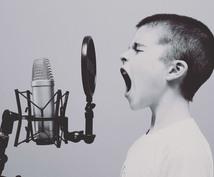 歌い上げる系・洋楽系の仮歌をお入れします パワフル・繊細・メリスマチックな歌唱を制作します