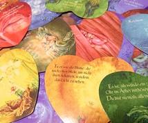 オラクルカードによるメッセージであなたを癒します 恋愛、仕事、人間関係、今のあなたに必要なメッセージを伝えます