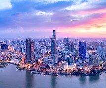 ベトナムへの海外転職・就職のサポートします ベトナム在住5年目現地一流商社勤務のワーママがサポート!