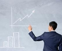資産運用初心者でもできます ~年利10%以上の資産運用術~